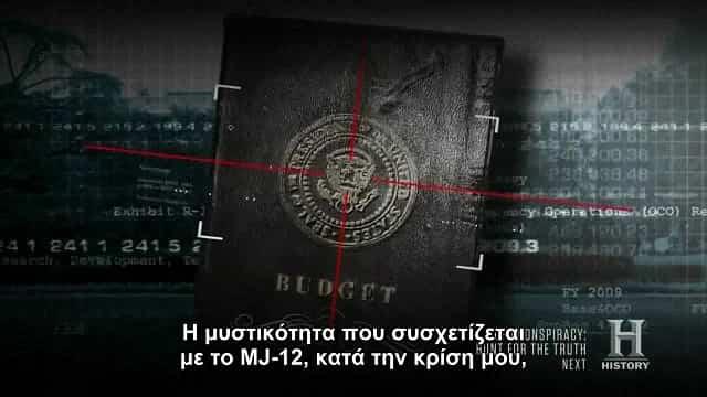 Επιχείρηση Δώδεκα Μεγαλοπρεπείς και η Προσπάθεια «Επαφής» (History channel)