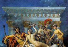 Άρης και Αφροδίτη στο κρεβάτι του Ηφαίστου
