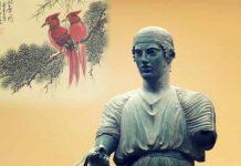 Εάν Είσαι Έλληνας αυτό Πρέπει Πραγματικά να το Διαβάσεις γιατί σίγουρα δεν το ξέρεις!