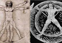 Ποιος «Άνθρωπος του Βιτρούβιου»;... ΙΞΙΩΝΑΣ ο Βασιλιάς της Θεσσαλίας!!!