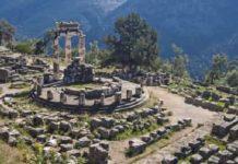 Δελφοί - Ναός Αθηνά