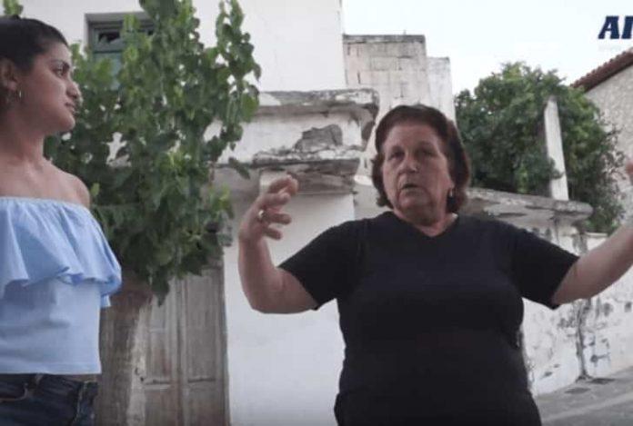 Μαρτυρίες κατοίκων για UFO σε χωριό της Μεσαράς! (video)