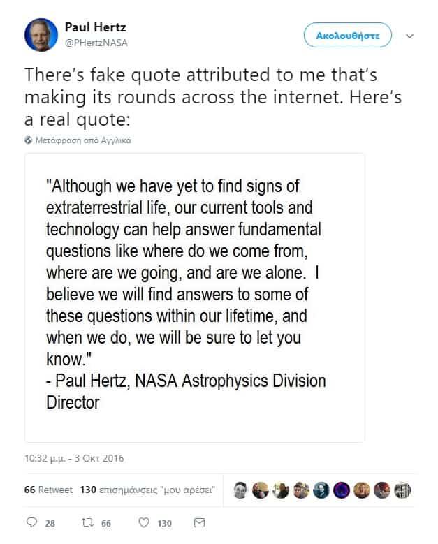 NASA: «Αν ξέρατε τι κάνουμε… ΔΕΝ θα κοιμόσασταν ΠΟΤΕ ΞΑΝΑ»!!!