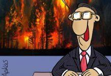Το σκίτσο του Αρκά για πυρκαγιές