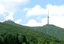 βουνά της Βουλγαρίας