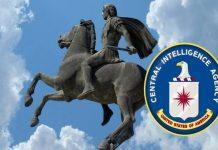 Στο Φως Απόρρητο Μυστικό της CIA που Αφορά τον Μέγα Αλέξανδρο