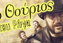 Η ελληνική διασκευή τραγουδιού των Motorhead