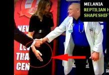 ΚΑΤΙ ΣΥΜΒΑΙΝΕΙ με τα ΧΕΡΙΑ των Melania και Ivanka Trump (video)