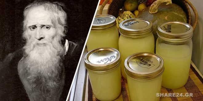 Έπινε Καθημερινά Αυτό το Ρόφημα και Έζησε Πάνω από 150 Χρόνια