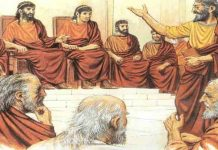 Ποιος ήταν ο ρόλος της Γερουσίας στην αρχαία Ελλάδα;