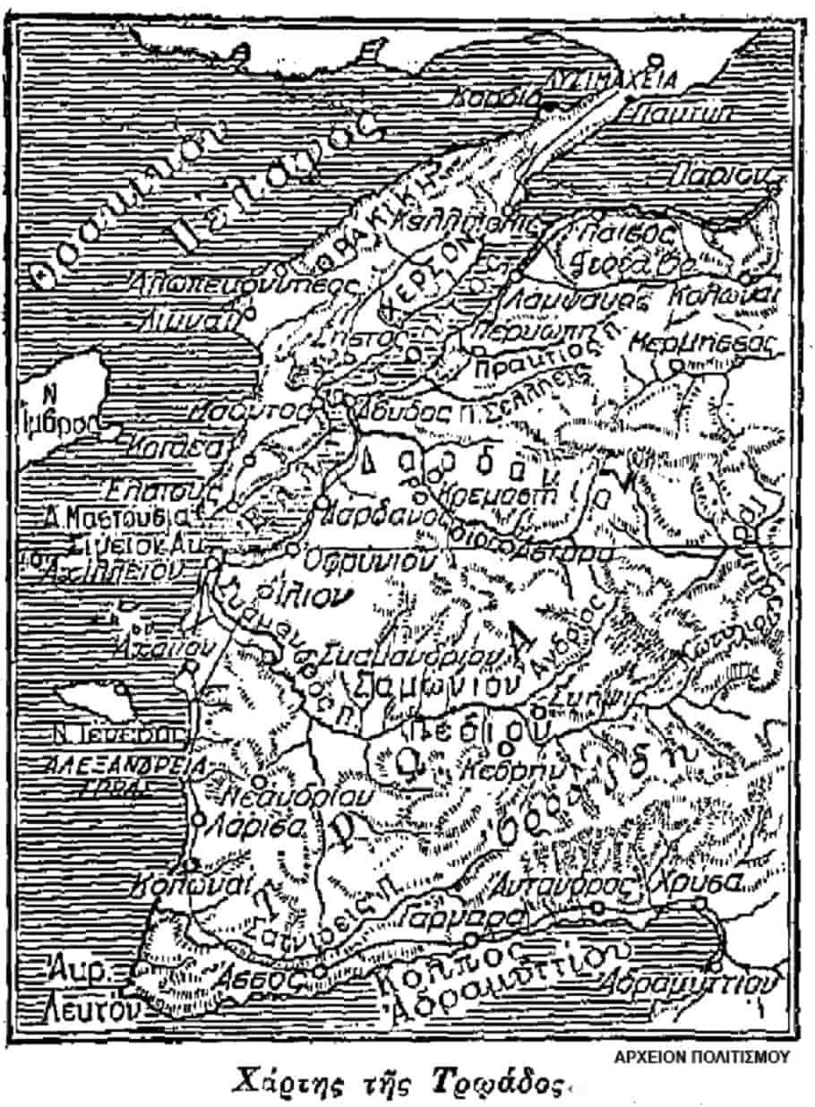 Παλαιός χάρτης της Τρωάδος, σημειώνει τον τάφο του Αχιλλέα