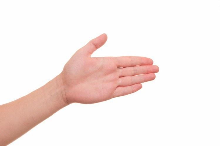 Παρατηρήστε Καλά το Μικρό σας Δάχτυλο!