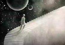 Σκάλα στον ουρανό