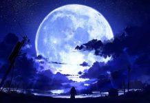 Σούπερ Σελήνη