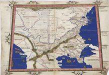 Επί 1.000 χρόνια τα Σκόπια ονομαζόταν Δαρδανία