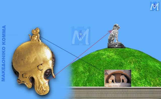 Αμφίπολη: Τι Κρύβουν η Περικεφαλαία και το Σπαθί του Φίλιππου