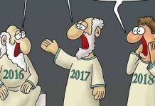 Το νέο σκίτσο του Αρκά για το 2018 τα λέει όλα