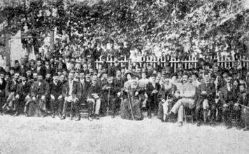 Η Ιστορία των Ελλήνων της F.Y.R.O.Macedonia