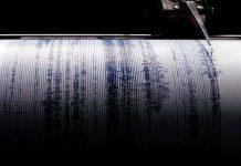 Σεισμός Αθήνα: ΤΙ ΗΤΑΝ ΤΟ ΒΟΥΗΤΟ που ακούστηκε λίγο πριν τη δόνηση