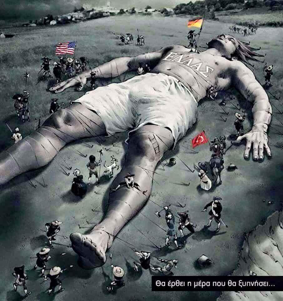 Σκίτσο με την Ελλάδα ως «Κοιμώμενο Γίγαντα» προκαλεί αίσθηση στο διαδίκτυο
