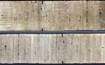 Υπήρχε Συντεταγμένη Ελληνική Γραφή Πολύ ΠΡΙΝ τον Όμηρο