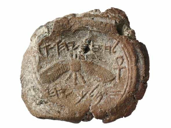 2.700 ετών σφραγίδα από την Ιερουσαλήμ μπορεί να αλλάξει τα έως τώρα Ιστορικά Δεδομένα