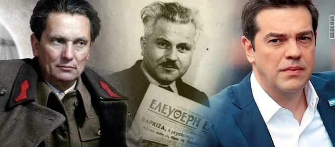 Η Απίστευτη Ιστορία με το Χρέος του ΣΥΡΙΖΑ στα Σκόπια. Όλα έχουν μια εξήγηση