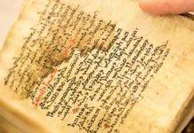 Αυτό το Βιβλίο Κρύβει 2000 ετών Γνώσεις Ιατρικής του Γαληνού που βγαίνουν στο Φως