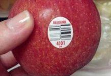 Αν Δείτε αυτή την ταμπέλα στο φρούτο σας Μην το Αγοράσετε για Κανένα Λόγο