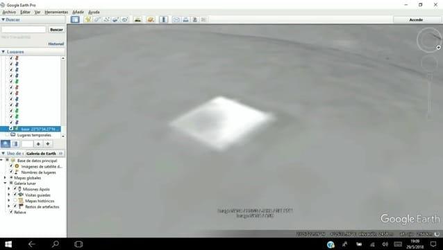 Παράξενη Δομή Ήρθε στην Επιφάνεια της Σελήνης (video)
