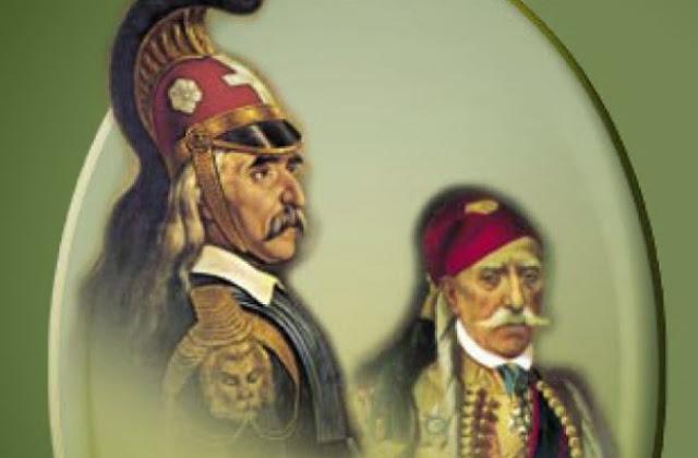 Κολοκοτρώνης και Πλαπούτας καταδικάζονται «εις θάνατον» ως ένοχοι ΕΣΧΑΤΗΣ ΠΡΟΔΟΣΙΑΣ