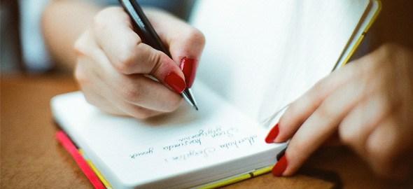 Tι Αποκαλύπτει ο Γραφικός Χαρακτήρας για την Προσωπικότητά σας