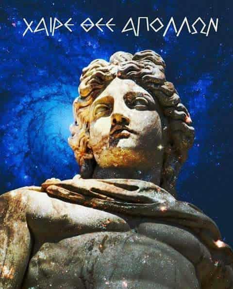 ΟΚώδιξ ΕΝΝΕΑ της Ελληνικής Αλφαβήτου(ΕΝ-ΝΕ-Α=1+1+1=111)