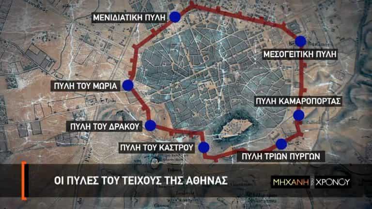 Τι Ήταν και τι Απέγινε ο Αρχαίος Ναός της Αρτέμιδας στο Μετς