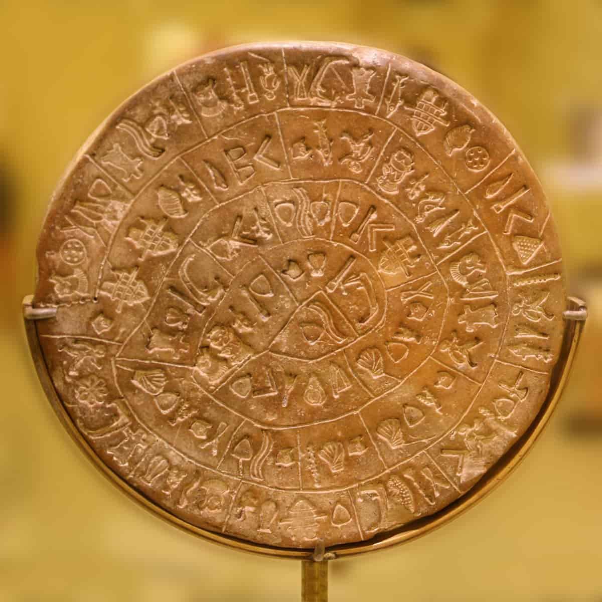 Ο Δίσκος της Φαιστού Είναι ένας Σύμπακτο Μήνυμα από τον Σείριο;