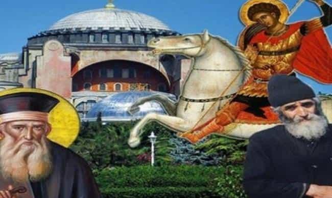 Θα Συμβεί Όταν Φανεί ο Παντοκράτορας στον Τρούλο της Αγιάς Σοφιάς