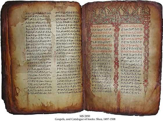Το Βιβλίο του Ενώχ και οι Άγγελοι