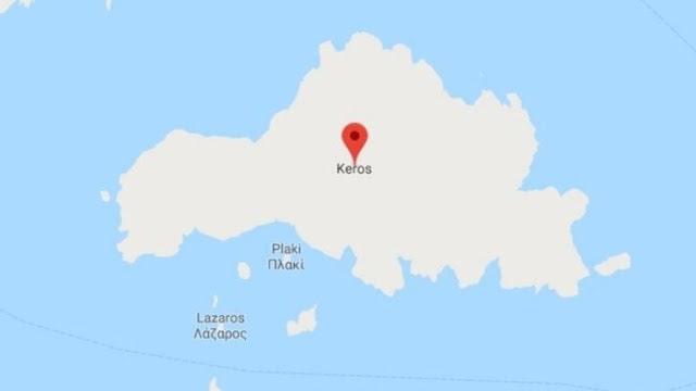 Η Κέρος Είναι το Αρχαιότερο Ιερό σε Θαλάσσιο Χώρο στον Κόσμο
