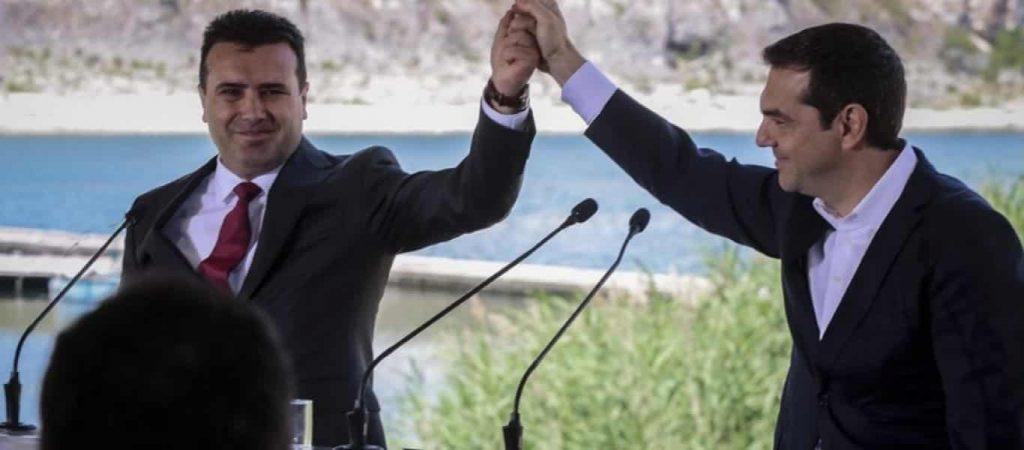 Το «Tερμάτισε» ο Τσίπρας: «Είναι Φαντασίωση ότι η Μακεδονία Ήταν Πάντα Ελληνική»! (video)