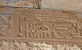 Η Απόδειξη για τα Ταξίδια στον Χρόνο Βρίσκεται Μέσα στην Μεγάλη Πυραμίδα
