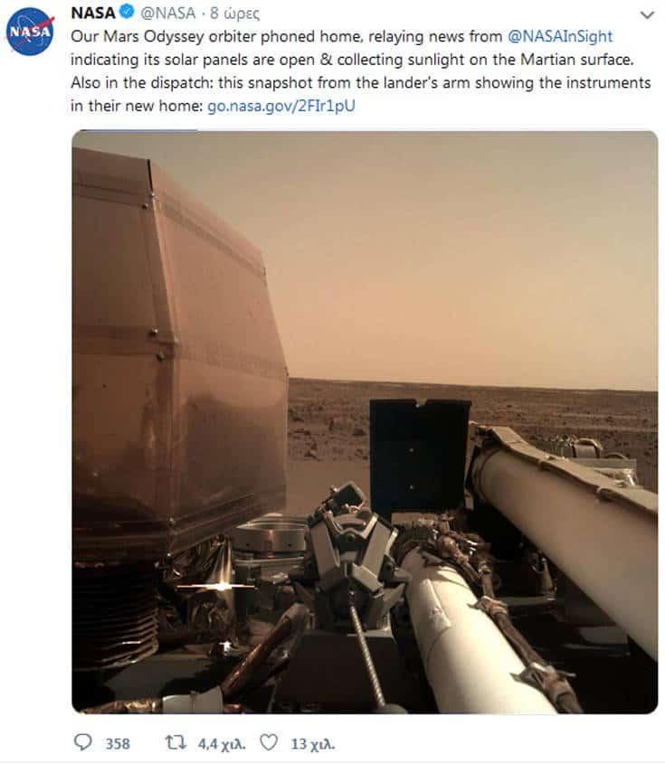 Πως Φαίνεται ο Πλανήτης Άρης από το InSight που Μόλις Πάτησε στην Επιφάνειά του