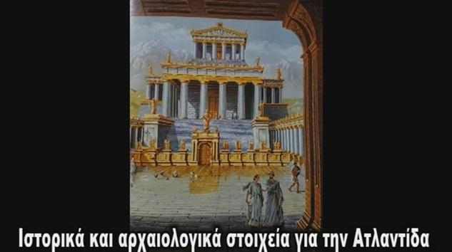 Τα μυστικά της Ατλαντίδας στην Ελλάδα μετά τον ΕλληνοΑτλαντικό πόλεμο του 9.600 π.Χ.