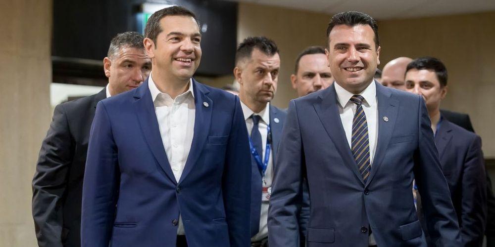 Οι Σκοπιανοί Εισβάλουν στο Αιγαίο: Ιδού τι θα Ψηφίσουν οι Έλληνες βουλευτές. Ντιμιτρόφ: «Δεν Υπάρχουν Σύνορα»