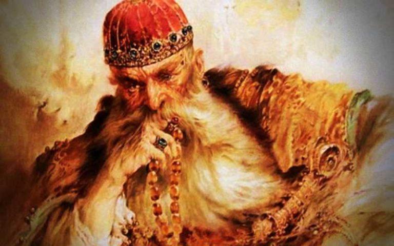 Τι Απέγινε ο Μυθικός Θησαυρός του Αλή Πασά;