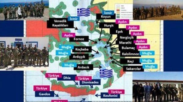 Αποκάλυψη Βόμβα: Σχέδιο Τούρκων Ακροδεξιών για Πόλεμο στο Αιγαίο με Στόχο Ανατροπή Ερντογάν και «Δόλωμα» τα Ελληνικά Νησιά