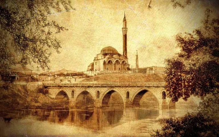 Ο χαμένος θησαυρός του Χασάν Μπέη σε τζαμί της Λάρισας…