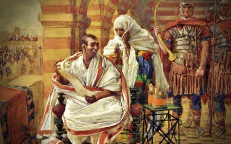 Η Άγνωστη Ζωή και το Μυστηριώδες Τέλος του Πόντιου Πιλάτου