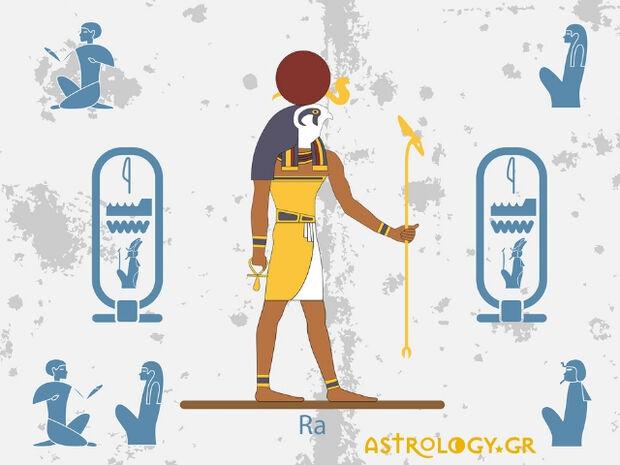 Πότε Πρέπει να Έχεις Γεννηθεί για να Είσαι ο Θεός Άμμων Ρα στο Αιγυπτιακό Ωροσκόπιο;
