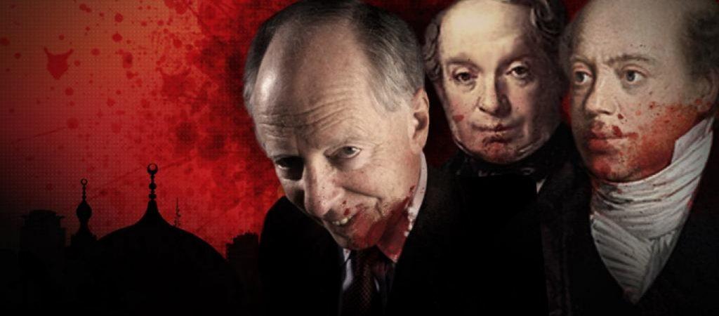 Όλες οι Κεντρικές Τράπεζες Ανήκουν στην Οικογένεια Rothschild Εκτός από Τρεις!
