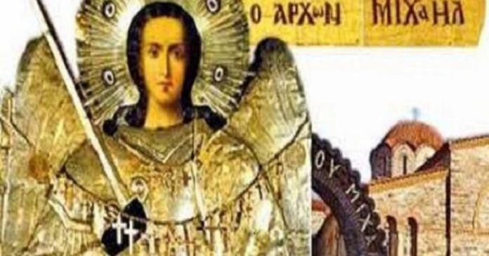 H Πιο Δυνατή Προσευχή στον Αρχάγγελο Μιχαήλ